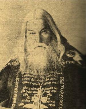 Гавриил Зырянов