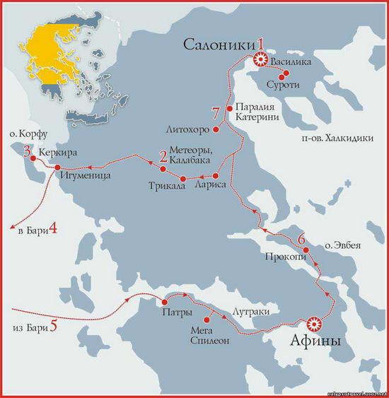 Маршрут паломничества по Греции