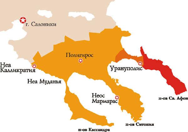 Афон карта