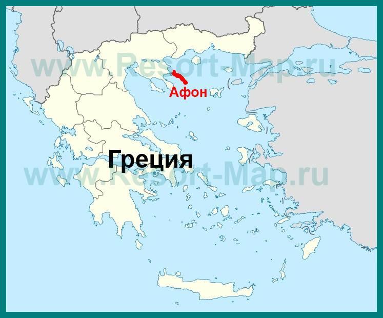 Афон на карте Греции