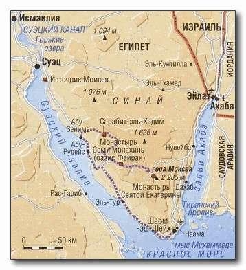 Карта Синая