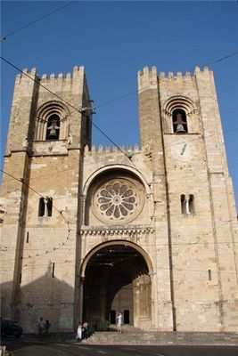 Лиссабон.Кафедральный собор