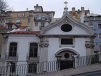 Лиссабон.Храм всех святых