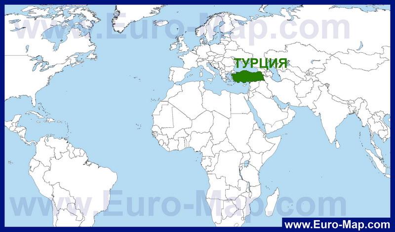Турция на карте