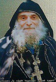 архим.Гавриил Ургебадзе