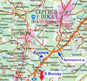 карта Сергиев Посад