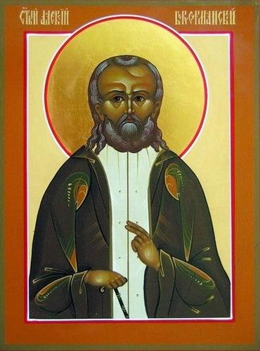 Святой Алексей Бортсурманский