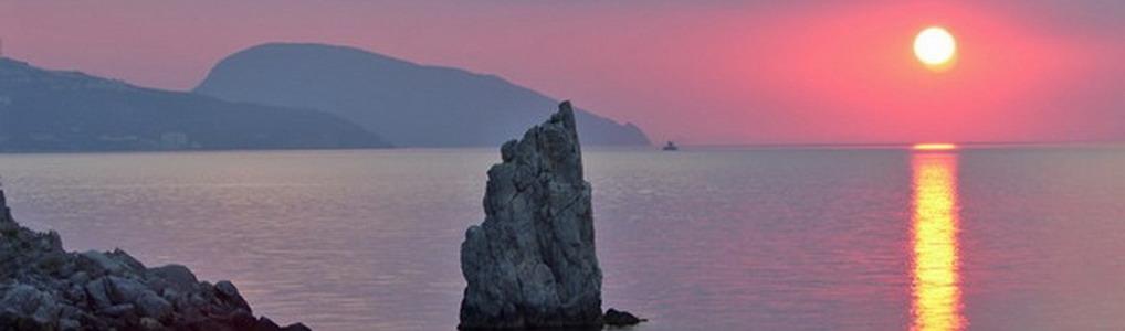 Крым. Паломничество и отдых