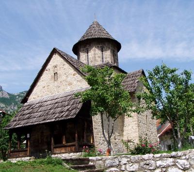 Сербский Афон. Монастырь Благовещения