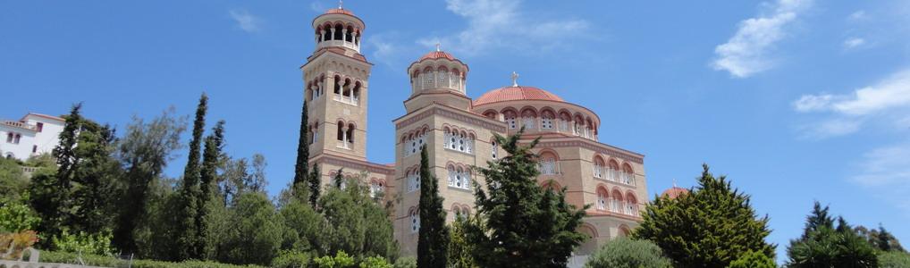 Монастырь Нектария Эгинского