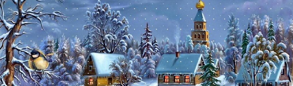 Паломничество на зимние праздники