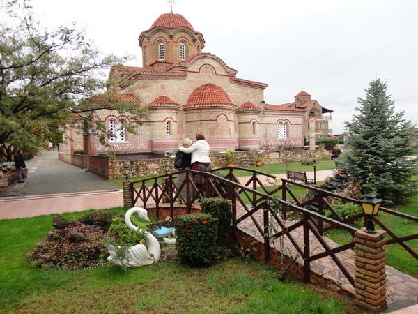 Монастырь св.Ефрема Сирина