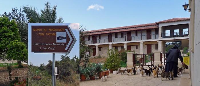 Кипр. Монастырь святителя Николая или Кошачий монастырь