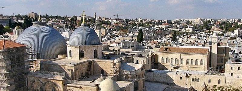 Иерусалим. Храм Воскресения Христова