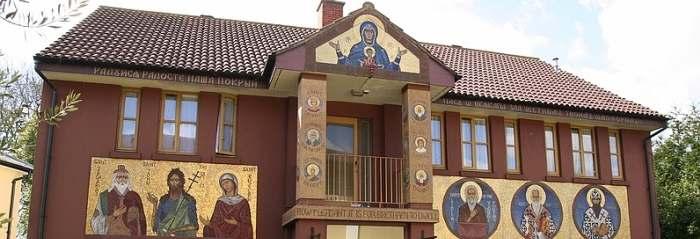 Свято-Иоанно-Предтеченский монастырь. (Эссекс, Англия)