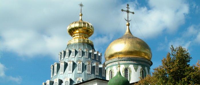 Ново-Иерусалимский монастырь. Истра
