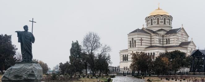 Свято-Владимировский собор. Херсонес. Севастополь