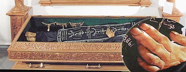Нетленные мощи преподобного Александра Свирского - Чувашская Митрополия Паломнический отдел