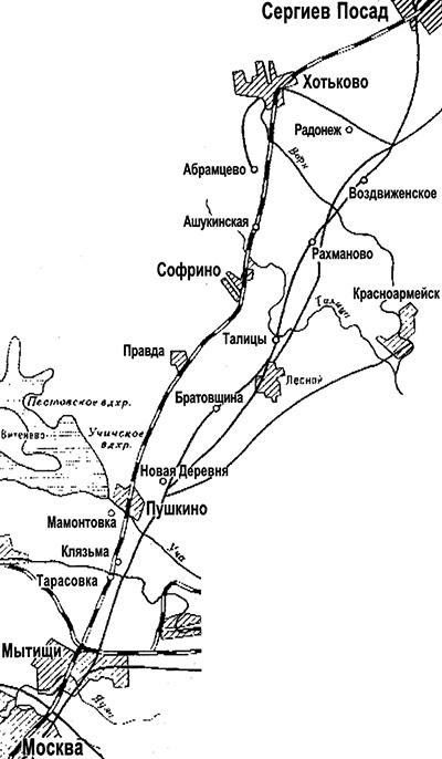 Богомольный путь от Московы до Троице-Сергиевой Лавры