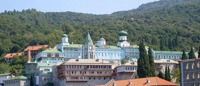 Свято-Пантелеимонов монастырь. Афон