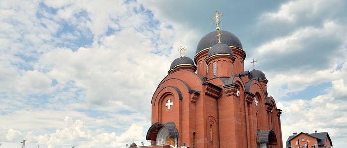 Свято-Троицкий мужской монастырь г.Алатырь