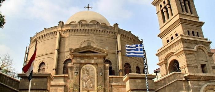 Монастырь святого Георгия. Каир