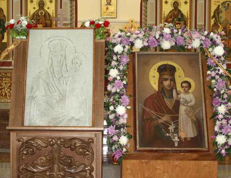 Чудотворная икона Божией Матери «Призри на смирение».