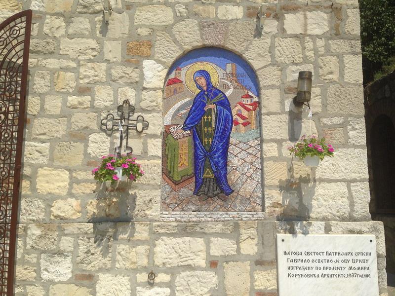 Часовня святой Параскевы. Белград. Сербия