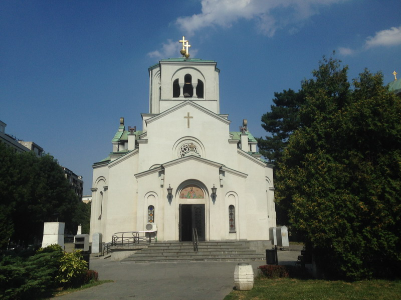 Требная Церковь Святого Саввы. Белград. Сербия