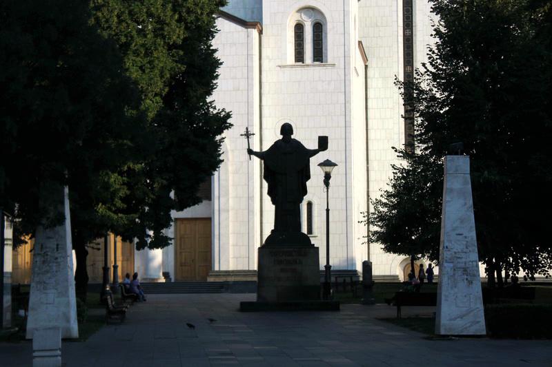 Памятник святому Савве. Белград