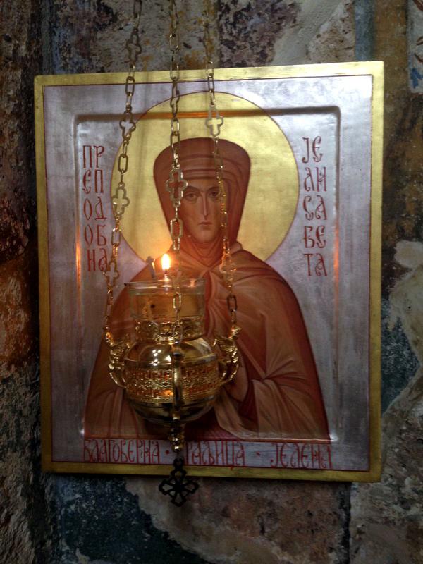 Святая Елена Сербская. Монастырь Градац. Сербия