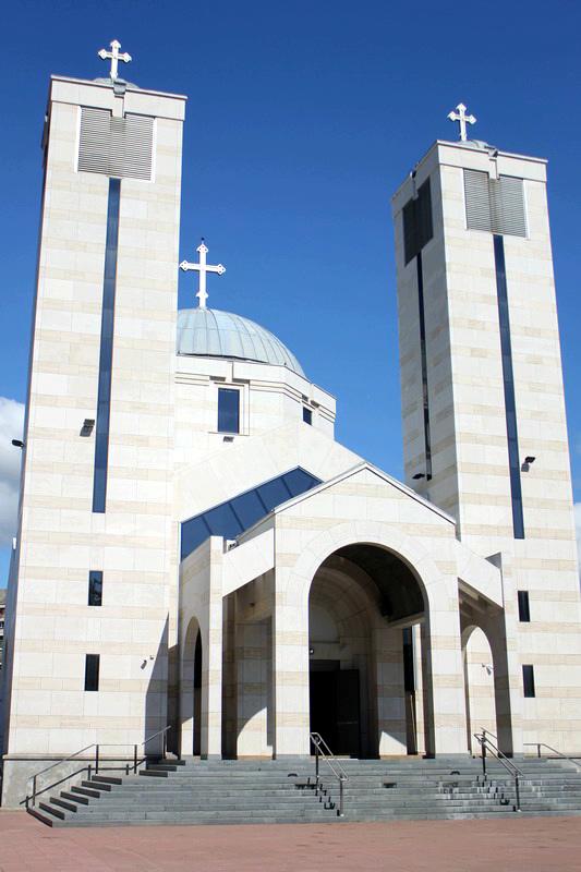 Храм святых Константина и Елены. Ниш. Сербия