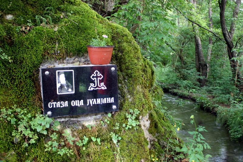 Монастырь Градац. Сербия