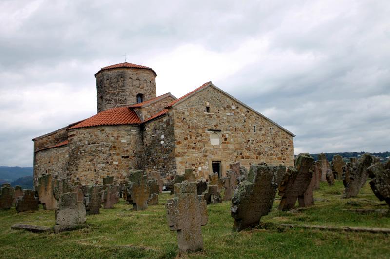 Петрова церковь. Сербия