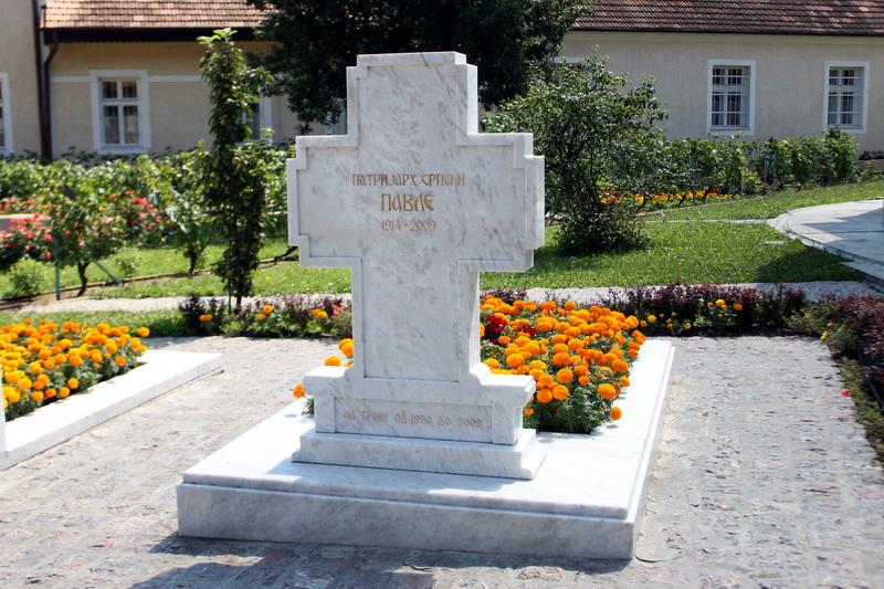 Монастырь Раковица. Сербия