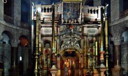 Кувуклия. Храм Воскресения Господня