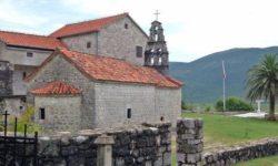 Монастырь Ластва. Черногория
