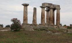 Коринф. Греция