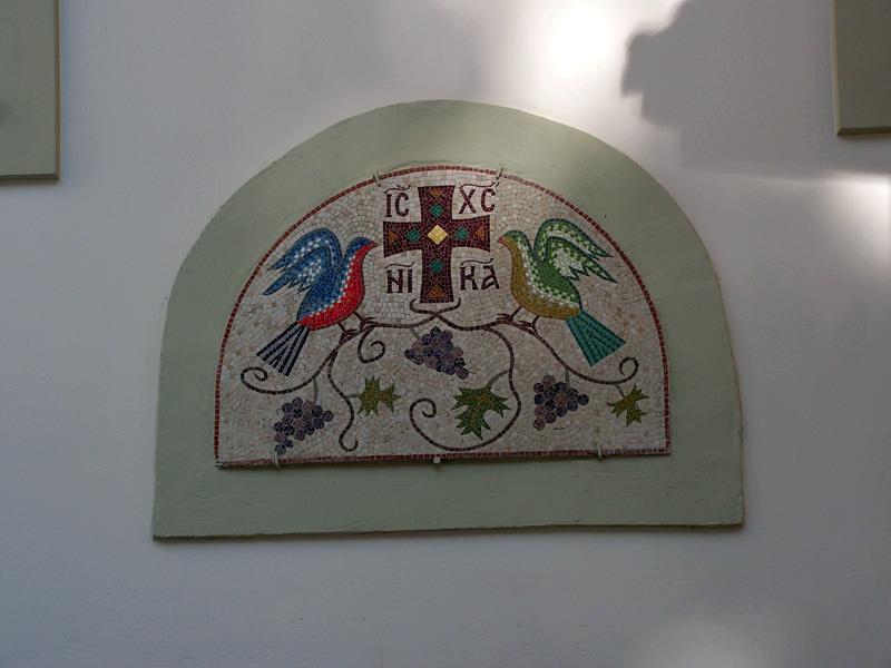 Канонизация святых - Чувашская Митрополия Паломнический отдел