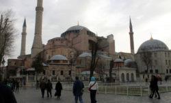 Святая София. Стамбул