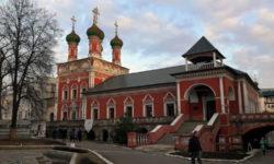 Высоко-Петровский монастырь. Москва