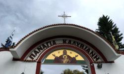 Монастырь Богородицы Каливиани. Остров Крит
