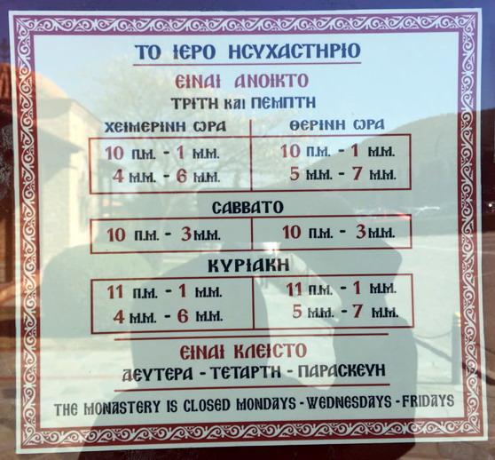 Суроти. Греция