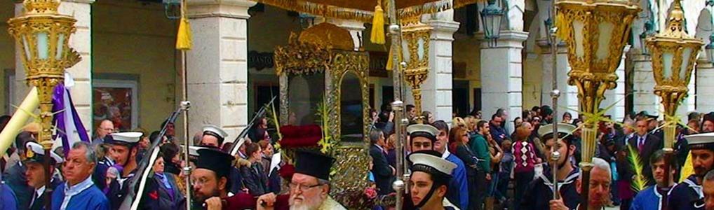 9 августа поездка в Грецию из Чебоксар со священником. Корфу (свт.Спиридон Тримифунтский) и Кефалония (чудо со змеями) - Чувашская Митрополия Паломнический отдел