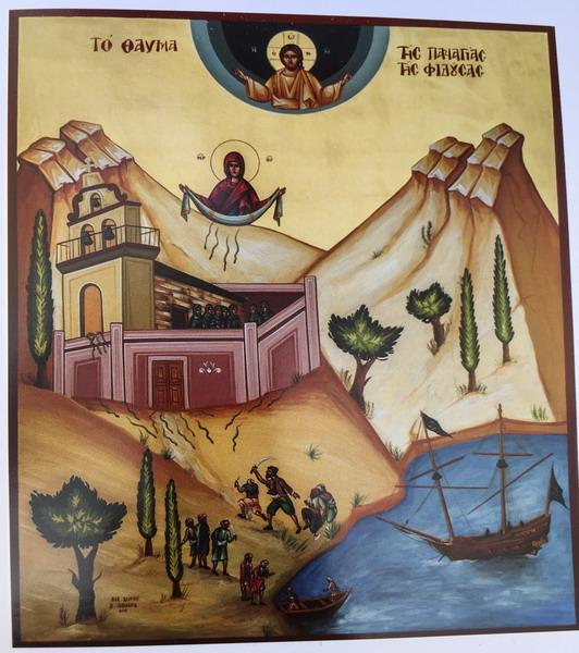 Греция в августе 2019. День 6. Кефалонья - Чувашская Митрополия Паломнический отдел