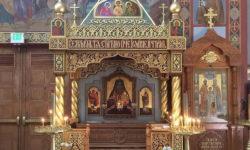 Мощи святителя Иоанна (Максимовича)