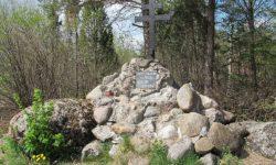 Ольгин камень. Выбуты