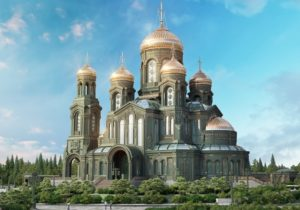 Патриарший Собор Русской Православной Церквиво имя Воскресения Христова Главный храм Вооруженных Сил Российской Федерации